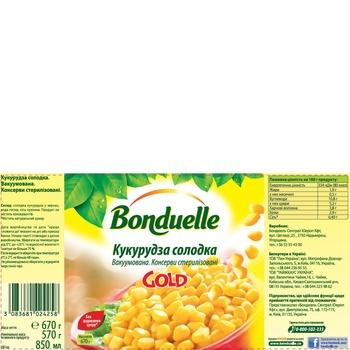 Bonduelle tender sweet corn 850ml - buy, prices for Metro - photo 3