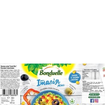 Bonduelle Italian Mix Vegetable Mix е/с 425ml - buy, prices for CityMarket - photo 2