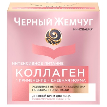 Chernyi Zhemchuh Nutrition Daily Cream-Mask 46ml - buy, prices for Auchan - photo 1