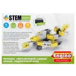 Engino Stem Heroes Aviation Supersonic Aircraft Construction Set