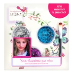 Lukky T11929 For Face, Body And Hair Glitter Gel Set 3pcs