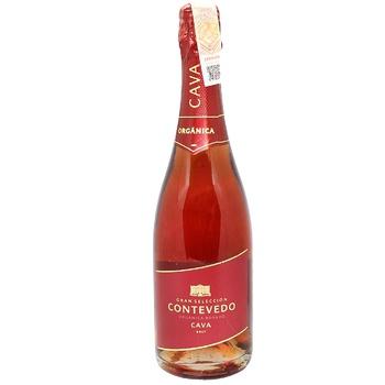 Вино игристое Contevedo Cava Organic Brut розовое брют 11,5% 0,75л - купить, цены на СитиМаркет - фото 1