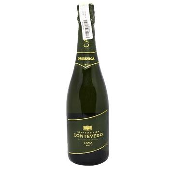 Вино ігристе Contevedo Cava Organic Brut біле брют 11,5% 0,75л
