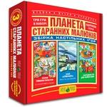 Игра настольная Киевская Фабрика Игрушек Планета старательных рисунков 3в1