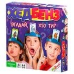 Joy Band Hedbanz Guess who are you? Table Game