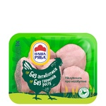 Nasha Ryaba Broiler Chicken Thigh Chilled PET package ~ 900-1100g - buy, prices for MegaMarket - image 1