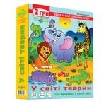 Гра настільна Київська Фабрика Іграшок У світі тварин 2в1