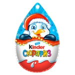Kinder Surprise Chocolate Egg 20g
