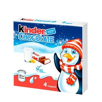 Батончик шоколадный Kinder® Chocolate с молочной начинкой 4шт*12,5г