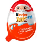 Kinder Joy Classic  With Two-Layer Milk And Cocoa Paste And Wafer Balls Covered With Cocoa Filled With Milk Cream And With Toy Inside Egg 20g