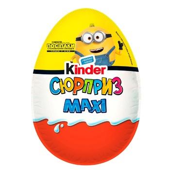 Яйцо Kinder Surprise Maxi Весна Герои в масках из молочного шоколада c молочным внутренним слоем и игрушкой внутри 100г
