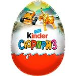 Яйцо Kinder Surprise из молочного шоколада c молочным внутренним слоем и игрушкой внутри 220г