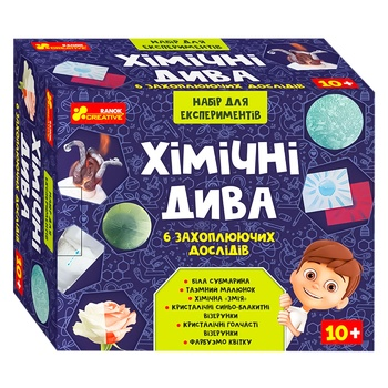 Ranok-Creative Experiment Kit Chemical Miracles Scientific Game