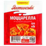 Yagotynsky Mozzarella Cheese 50% 350g