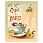 Набір для вишивання бісером Ідейка Французька кава 1 20х25см