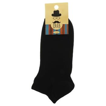 Premier Socks Kapron White Knee-highs for Children 2 pairs