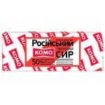 Komo Russian Cheese 50%