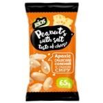 Арахис Rios жареный со вкусом сыра 65г