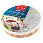 O'More Herring with Spices in Oil 180g