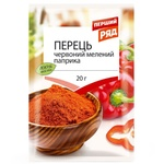 Pershyj Rjad Ground Paprika 20g