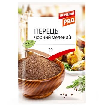 Pershyj Rjad Ground Black Pepper 20g - buy, prices for EKO Market - photo 1