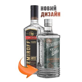 Nemiroff Original Vodka - buy, prices for CityMarket - photo 2