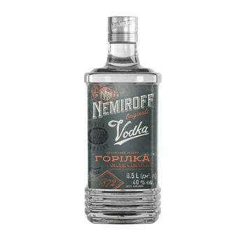 Nemiroff Original Vodka - buy, prices for CityMarket - photo 1