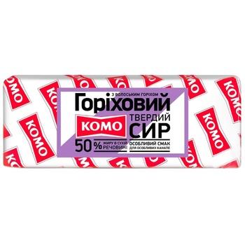 Сыр Комо Ореховый с грецким орехом 50%