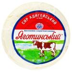 Сыр Яготинское Адыгейский 45%