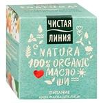 Chistaya Liniya Natura Organic Nutrition Cream Nask 45ml