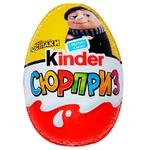 Яйцо шоколадное Kinder Сюрприз Т1 20г