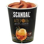 Десерт Scandal Апероль з лікер.на мол.осн.замор.90г