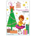 Disney Fancy Nancy Clancy Coloring Book with Stickers