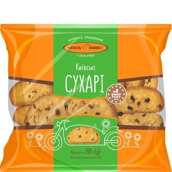 Kyivkhlib Kyyivsʹki rusks 260g - buy, prices for CityMarket - photo 4