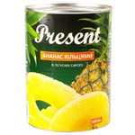 Present Pineapple Rings in Light Syrup 580ml 565g