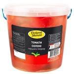 Dobryi Zvychay Salted Tomatoes 1kg
