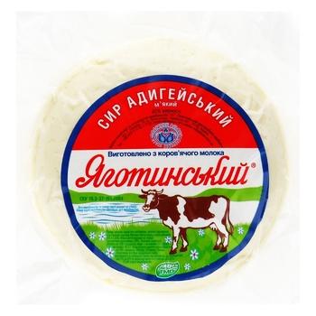 Сир Яготинський Адигейський м'який 45% - купити, ціни на CітіМаркет - фото 1