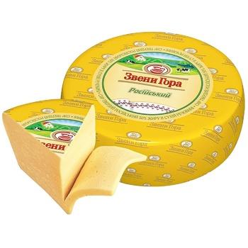 Сыр твердый Звени Гора Российский 50% - купить, цены на СитиМаркет - фото 1
