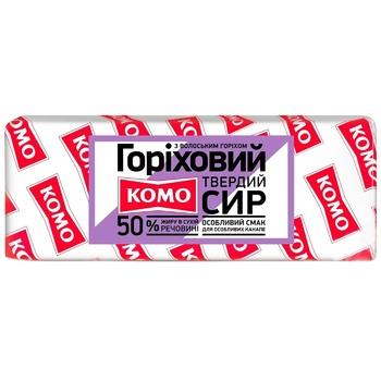 Komo Hazelnut Hard Cheese with Walnuts 50%
