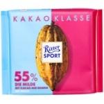 Шоколад Ritter Sport молочний з підвищеним вмістом какао 55% 100г