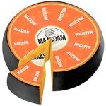 Сыр Cesvaine Маасдам Голд твердый 45%