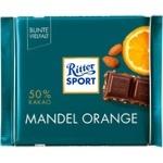 Шоколад Ritter Sport темний мигдальний горіх і апельсин 100г