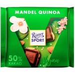 Шоколад Ritter Sport Vegan с миндалем 100г