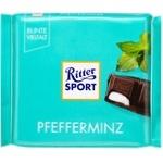 Ritter Sport With Mint Cream Taste Dark Сhocolate