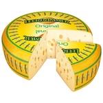 Leerdammer Original Hard Cheese