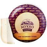Сыр Мукко Гауда козий твердый