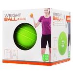 Медбол LiveUp Soft Weight Ball LS3003-2 мягкий зеленый 2кг