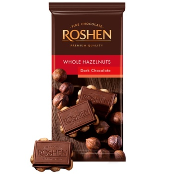 Roshen Whole Hazelnuts Extra Dark Chocolate