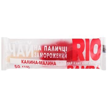 Чай Rio Bamba замороженный облепиха-лимон-имбирь 50г