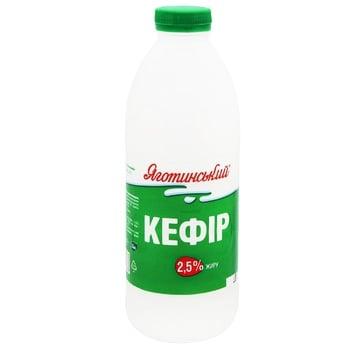 Кефир Яготинское 2.5% 900г